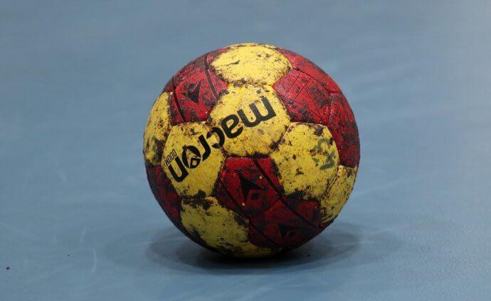 OL Håndbold